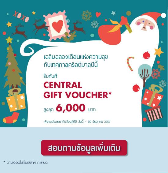jobsDB sales promotion December 2014