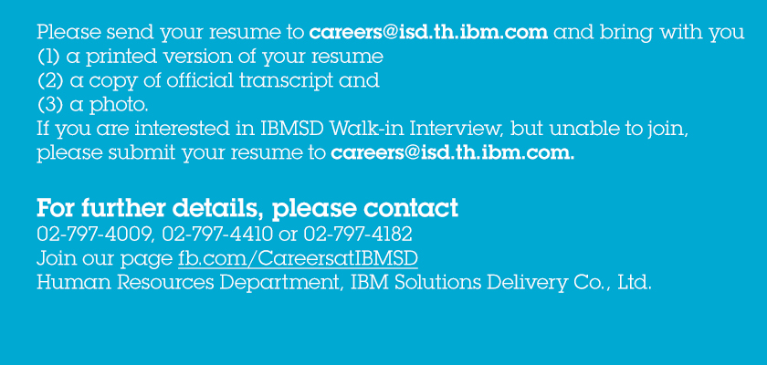 IBMSD Contact