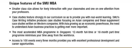Unique features of the SMU MBA