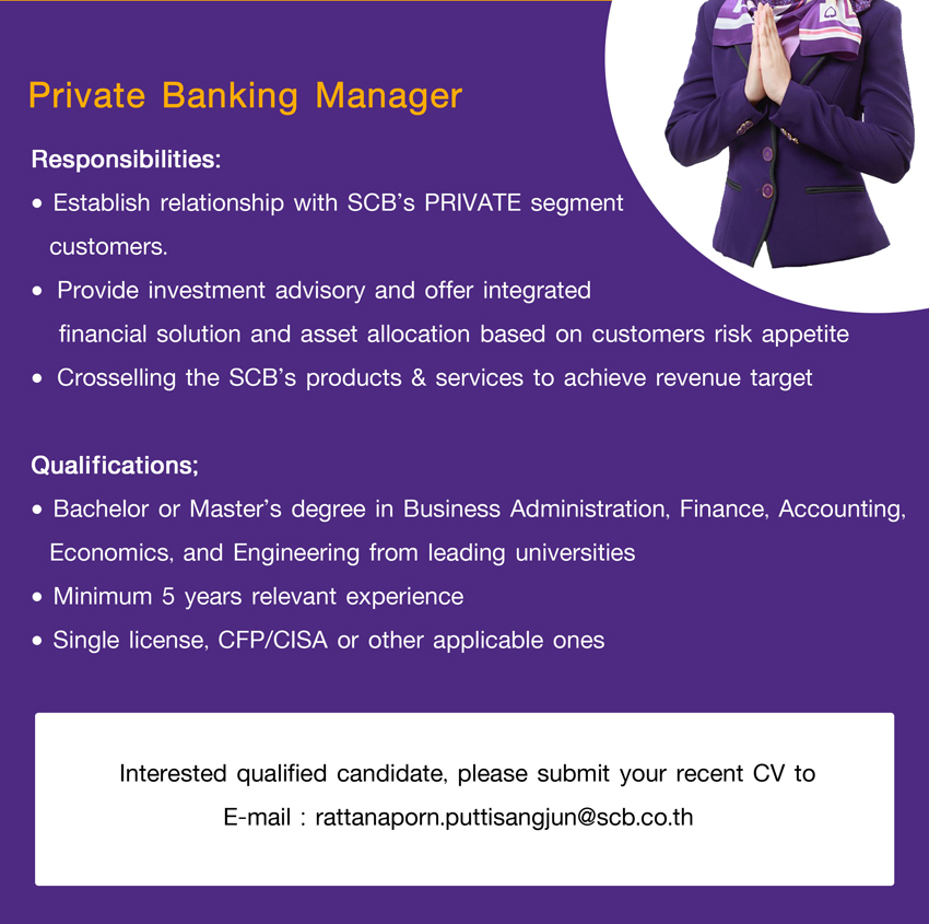SCB Private Banking Manager Job