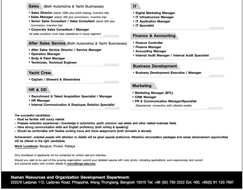 MGC-Asia IT jobs