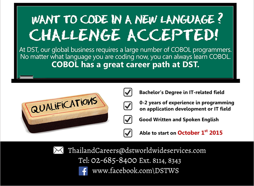 DST COBOL programmer jobs