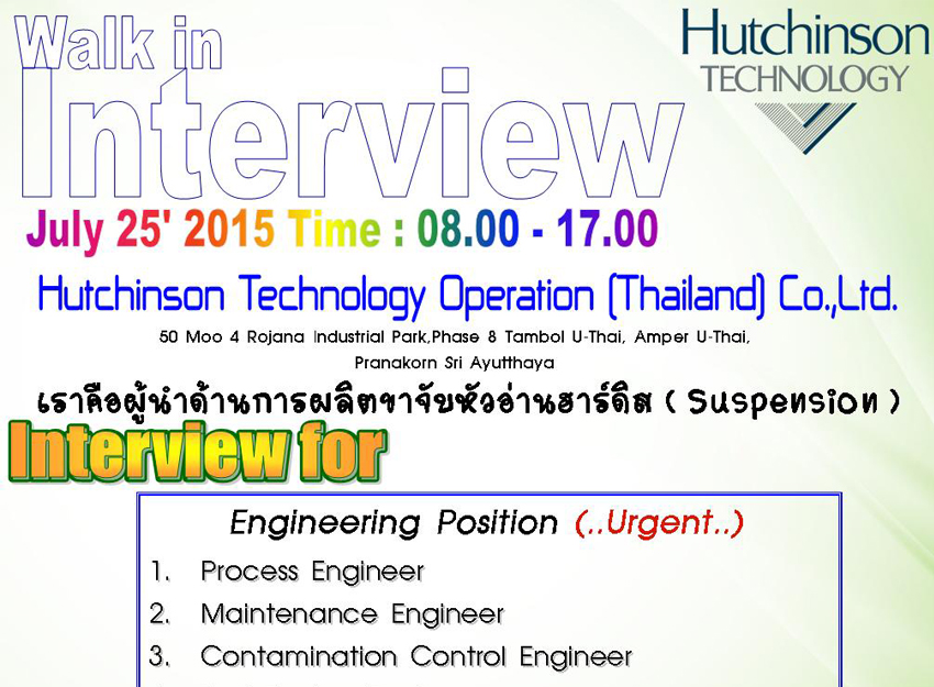 Hutchinson Technology jobs