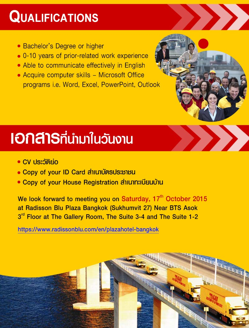 DHL Walk-in Interview