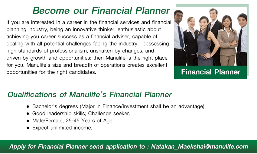 Manulife Financial Planner jobs