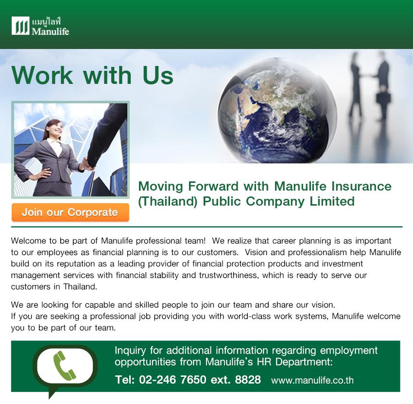 Manulife jobs