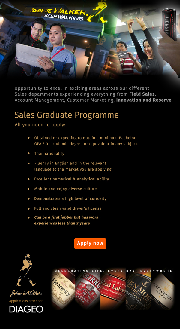 Diageo Sales Graduate Programme