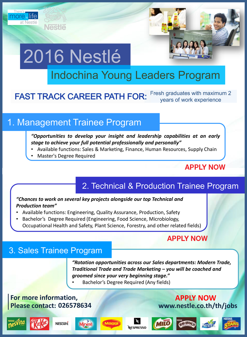 Nestle Trainee Program