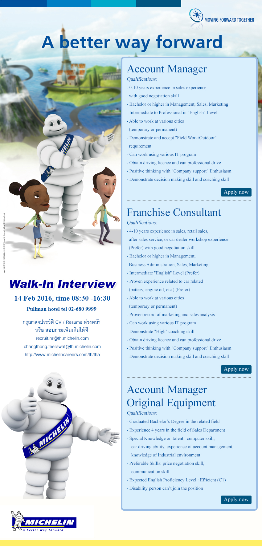 Michelin Walk-in Interview