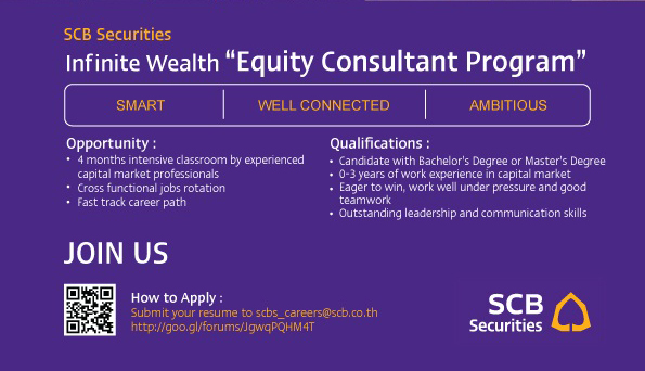 SCBS Infinite Wealth Equity Consultant Program