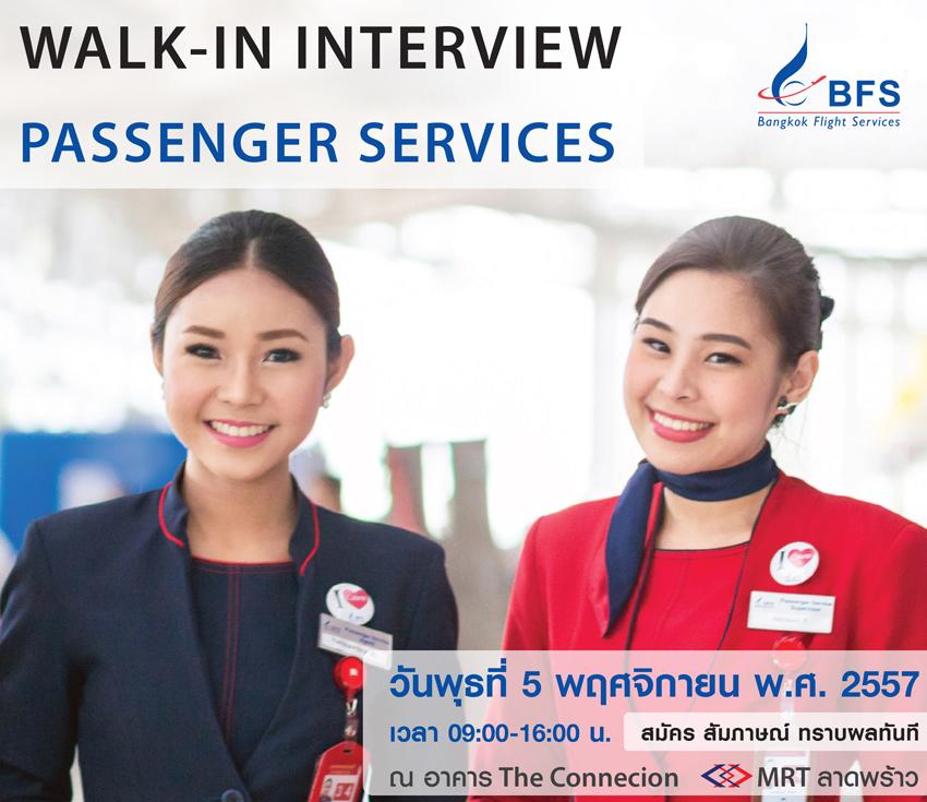 BFS Walk-in Interview Passenger Services