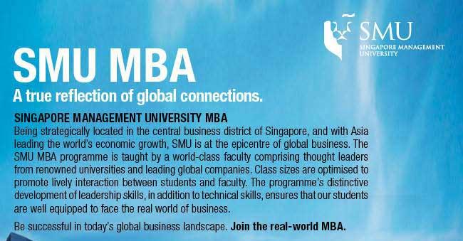 SMU MBA admission
