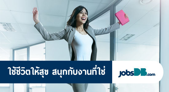 jobsDB top companies