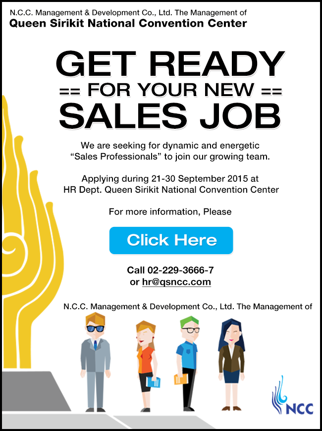 QSNCC sales jobs