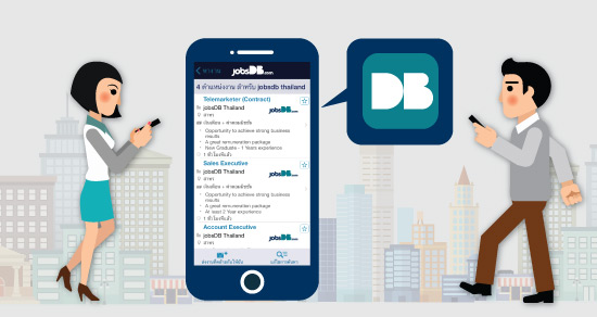 jobsDB Mobile Application