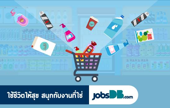 jobsDB Top Companies FMCG