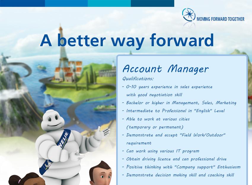 สมัครงาน Account Manager