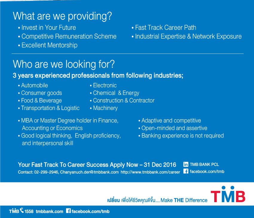 TMB jobs