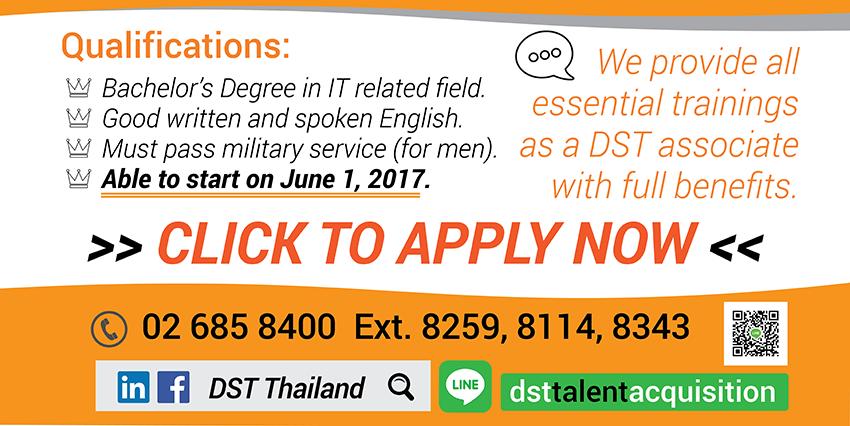 DST jobs