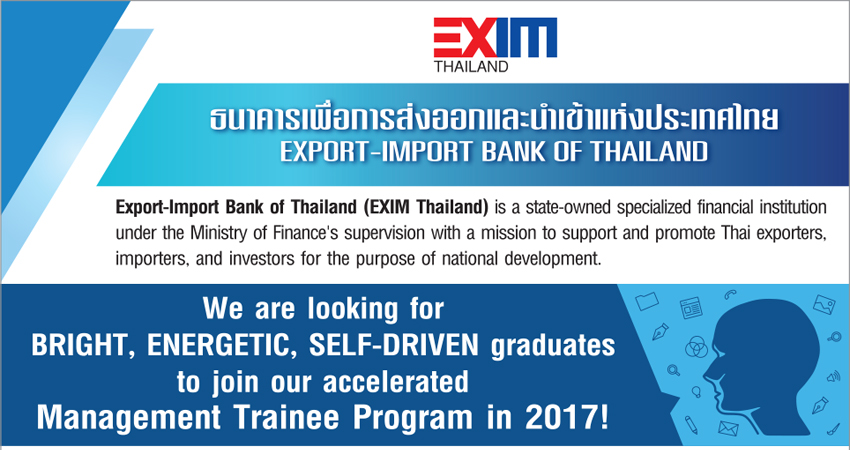 EXIM Thailand Management Trainee