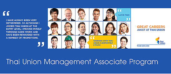 Management Associate Program