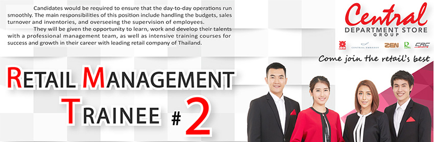 Retail Management Trainee at Central Department Store Group