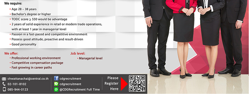 Retail Management Trainee