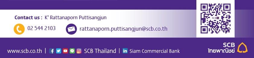 SCB job