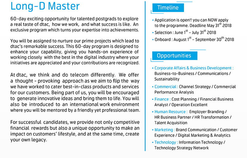 60 Day Internship Challenge with dtac