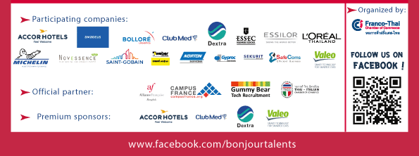 bonjour talents international job fair 2018