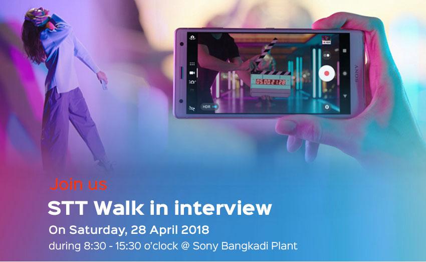 SONY STT Walk in interview