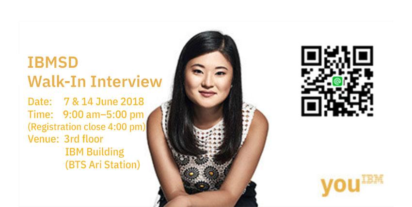 IBMSD Walk-in interview 2018
