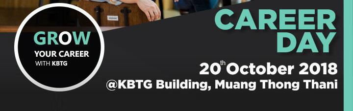 KBTG Career Day 2018