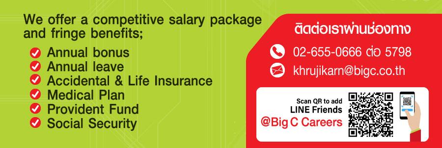 Big C Benefits Offer