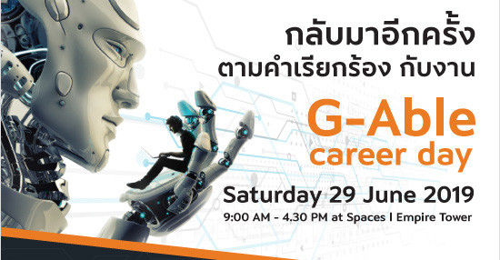 G-Able Career Day 2019