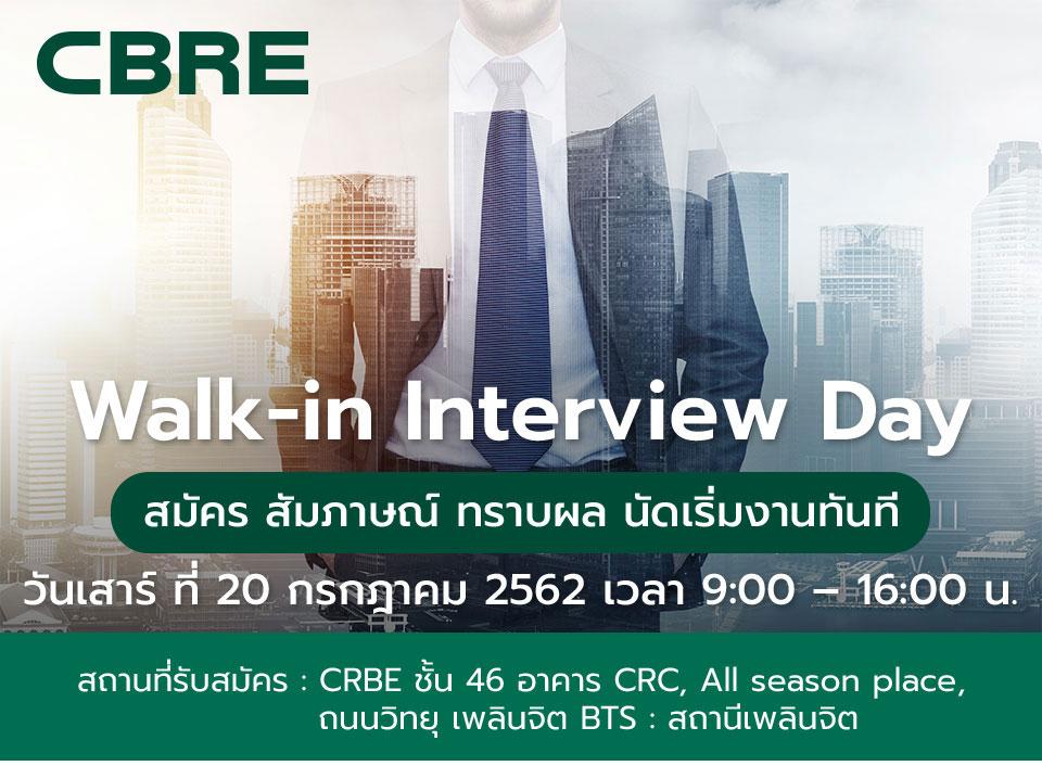 CBRE Walk-in interview
