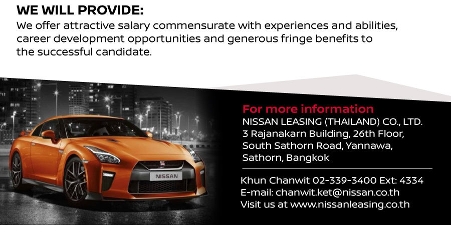 Creat Career Await at NISSAN LEASING
