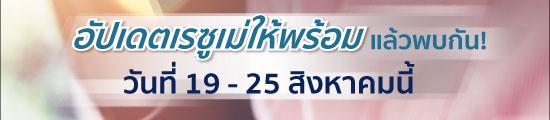 August Online Jobsfair