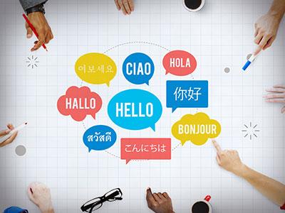 ภาษาที่สามกับโอกาสได้งาน