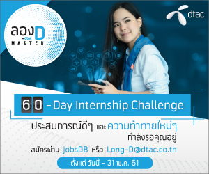 Job search job opportunities career development jobsdb thailand 1 reheart Choice Image