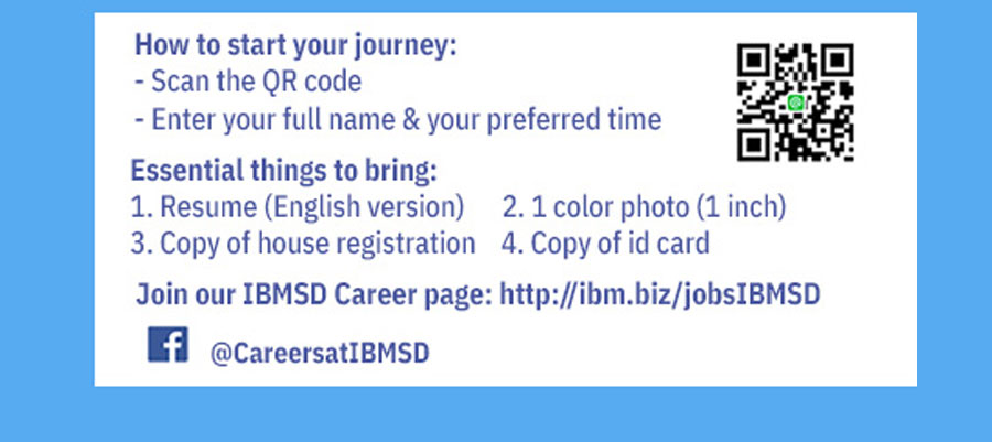 IBMSD jobs