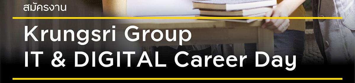 Krungsri Group Career Day 2018