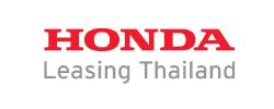 หางาน Honda Leasing