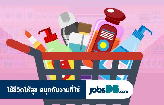 jobsDB Top Companies FMCG Presonal Care