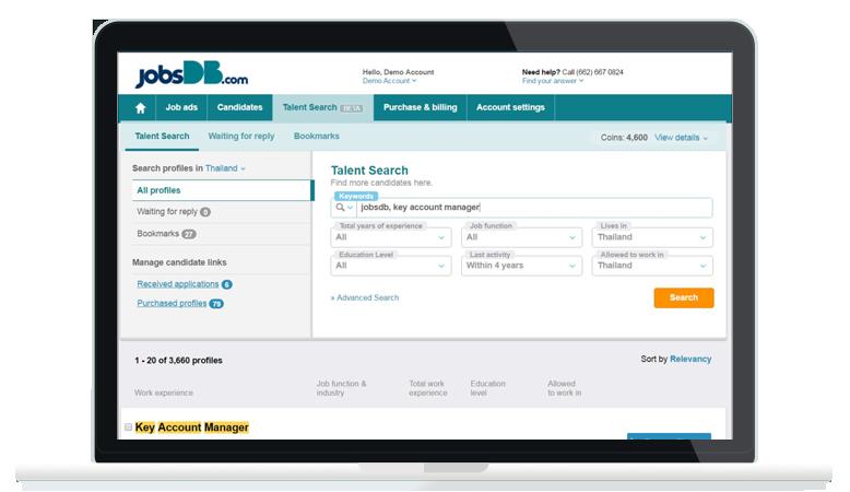 jobsDB how talent search works