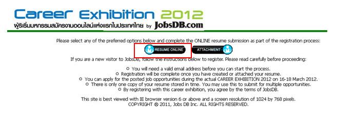 resume-online-1