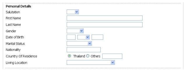 resume-online-3