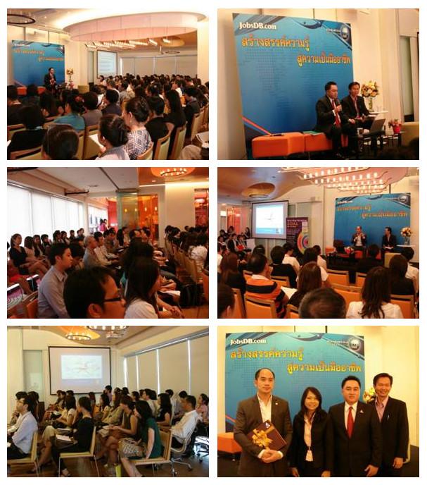 2-in-1-seminar