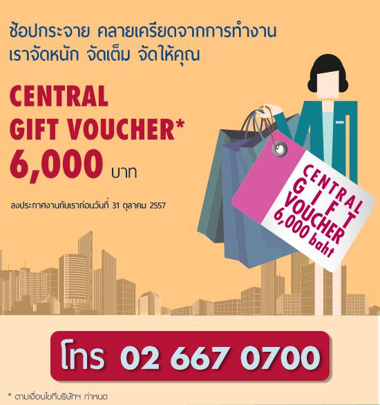 jobsDB sales promotion October 2014