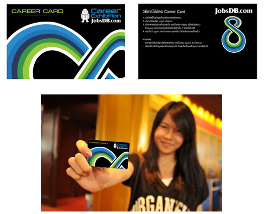 career card